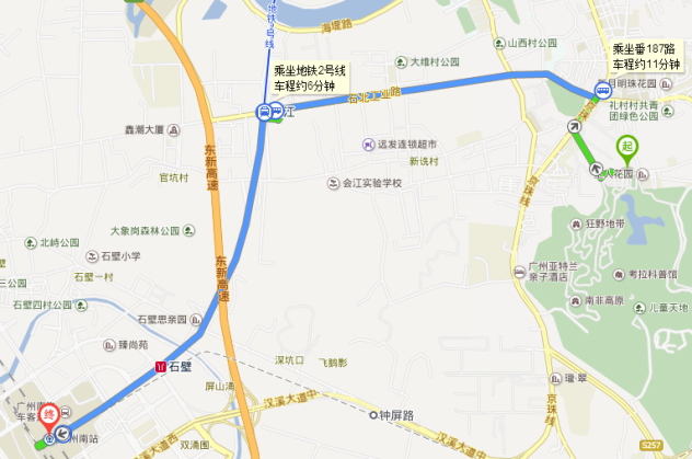 跪求广州长隆野生动物园怎么最快到南站