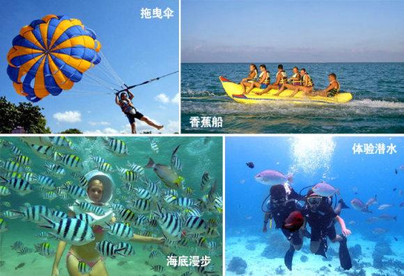 上海出发曼谷普吉岛甲米5晚6天自由行