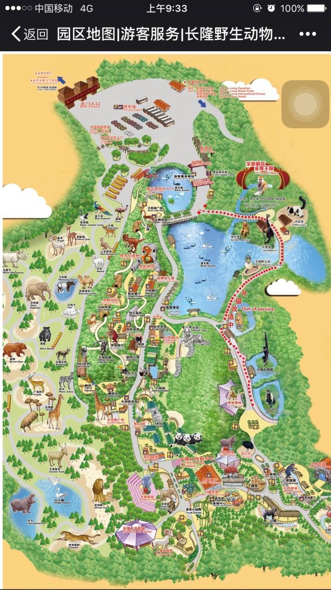 下面两个图是动物园的地图和动物表演时间,大家一定要合理安排自己