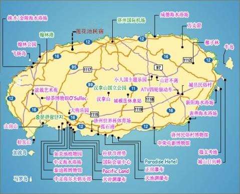 济州岛中文旅游区景点详情攻略 - 马蜂窝