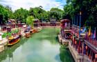 天安门广场故宫+颐和园一日游  纯玩零购物(游紫禁城、逛皇家园林)