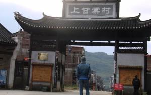 【江永图片】江永三千之一上甘棠古村落
