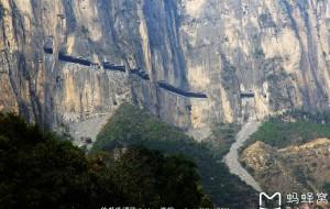 【平顺图片】太行深处·入云天路·绝壁隧道·山西穽底