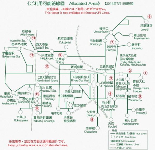 关西机场站的绿色窗口及关西旅游讯息服务中心。 (3)当日票可在小火车各站(保津峡站除外)购买。 (4)因为提前一个月就开始卖票,而且票又异常火爆,所以,如果要买当日票的话,一定要提前去网站查询有没有空座。查询网址:http://www.sagano-kanko.co.jp/kuseki.php。 (5)票的类别分为坐票和站票,如果座位票售罄,它会卖一些站票。实际上单程只有25分钟,站票也非常不错,省的老从座位上站起来看,老王就是时间紧张,买的站票。 其他更多咨询,请戳官网查询(有中文版):http://w