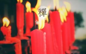 【开化图片】根的宫殿,佛的国度 ----记开化根宫佛国的赏根悟道之旅