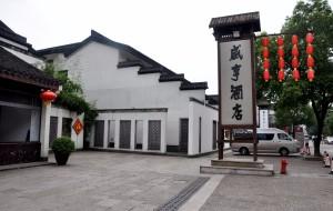 【上虞图片】杨梅季节的上虞,绍兴黄酒的淳厚。(二日小游)