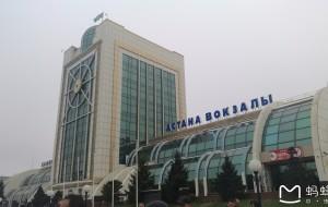 【哈萨克斯坦图片】阿拉木图坐火车去阿斯塔纳