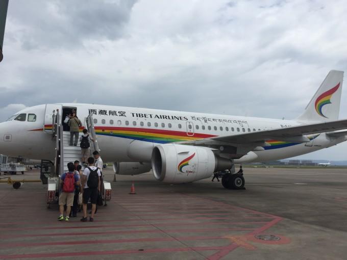天津到重庆飞机