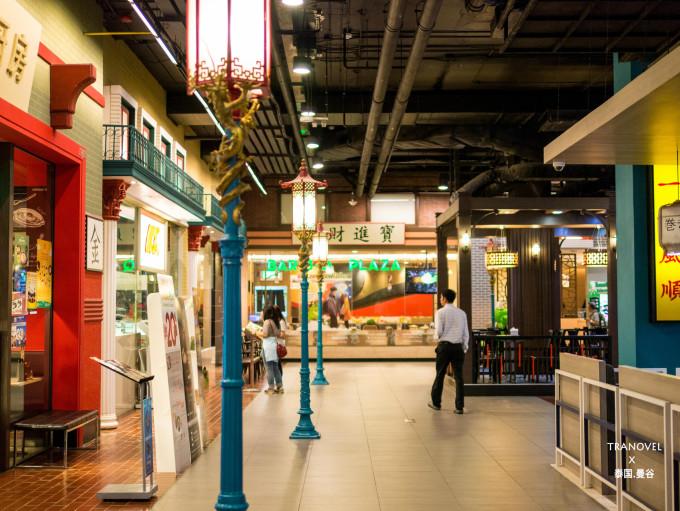 海岛世界主题商场设计