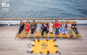 【福冈图片】想和一群更有趣的人,奔赴世上最欢乐的旅程 #蜂首聚乐部#