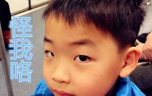 【那霸图片】#游记小赛#冲绳四日游