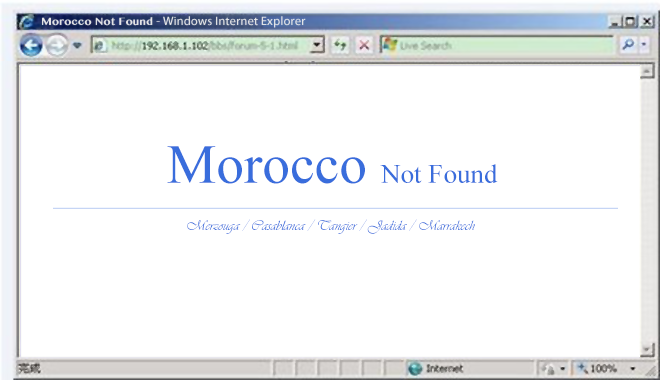 Morocco Not Found