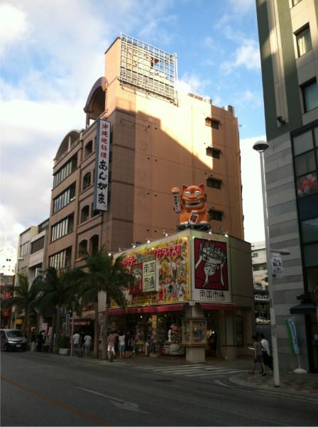 亚洲 日本 冲绳县 那霸市 - 西部落叶 - 《西部落叶》· 余文博客