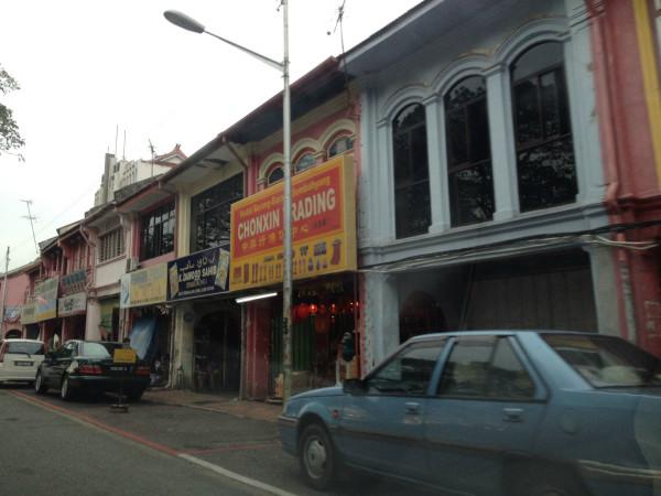 亚洲 马来西亚 吉打州 亚罗士打市 - 西部落叶 - 《西部落叶》· 余文博客