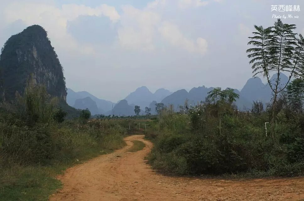 传说中的小桂林——英西峰林攻略